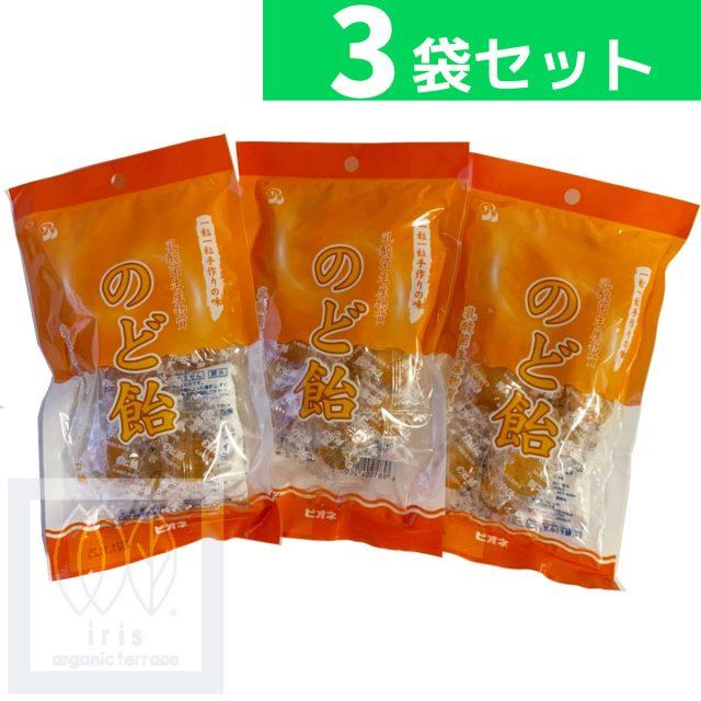 ビオネ 乳酸菌生産物質のど飴(78g) 3袋セット