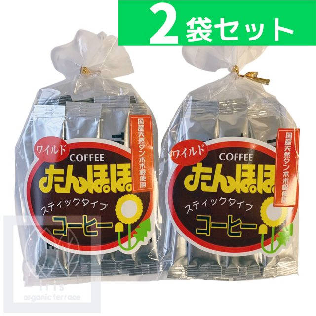 日本バイオケミカル研究所・たんぽぽコーヒー スティック(4g×10本入)・2袋セット