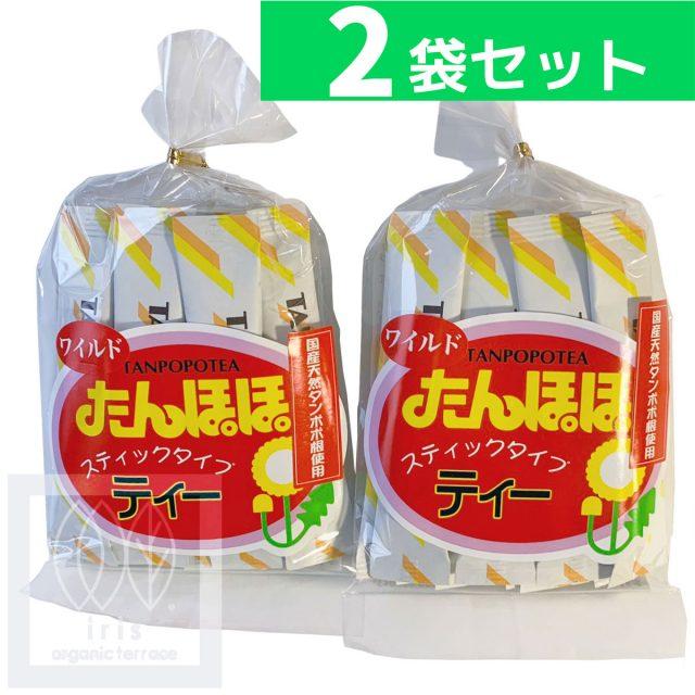 日本バイオケミカル研究所・たんぽぽティー スティック(4g×12本入)・2袋セット