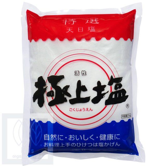 アイリス 活性極上塩 1kg