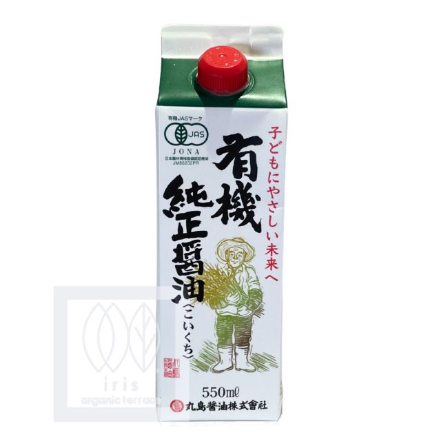 マルシマ 有機純正醤油(こいくち)550ml